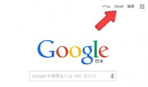 google011